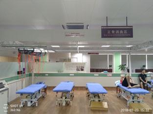 悬吊训练系统—深圳市中医院