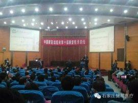 中国康复站起耒——JanlenManBetX客户端iOS关注再刷新高