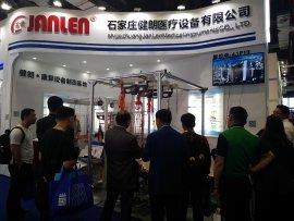 苹果ManBetX下载2019第81届中国国际医疗器械博览会精彩瞬间