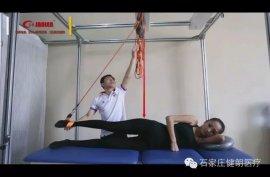 SETManBetX客户端iOS治疗讲座之——髋关节屈曲、伸展松动训