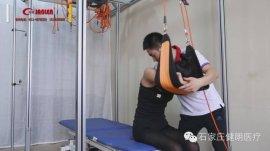 SETManBetX客户端iOS治疗讲座之——背部的屈伸松动训练