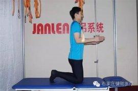 【ManBetX客户端iOS振动治疗技术】腰部核心肌群稳定训练
