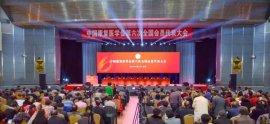 未来中国康复会怎样?