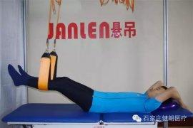腰痛患者常见的10个问题