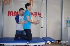 SETManBetX客户端iOS训练腰部肌肉激活