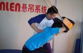 setManBetX客户端iOS训练对腰背痛患者的重要性