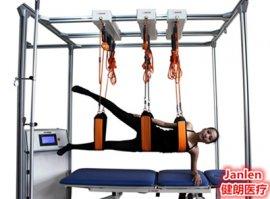 setManBetX客户端iOSManBetXapp下载持久改善肌肉骨骼疾病