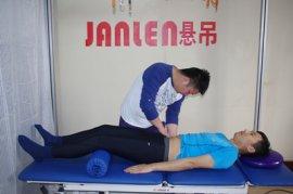 ManBetX客户端iOS训练ManBetXapp下载对腰椎局部稳定肌的测试和治疗