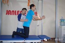 SETManBetX客户端iOS训练ManBetXapp下载针对腰肌劳损如何治疗