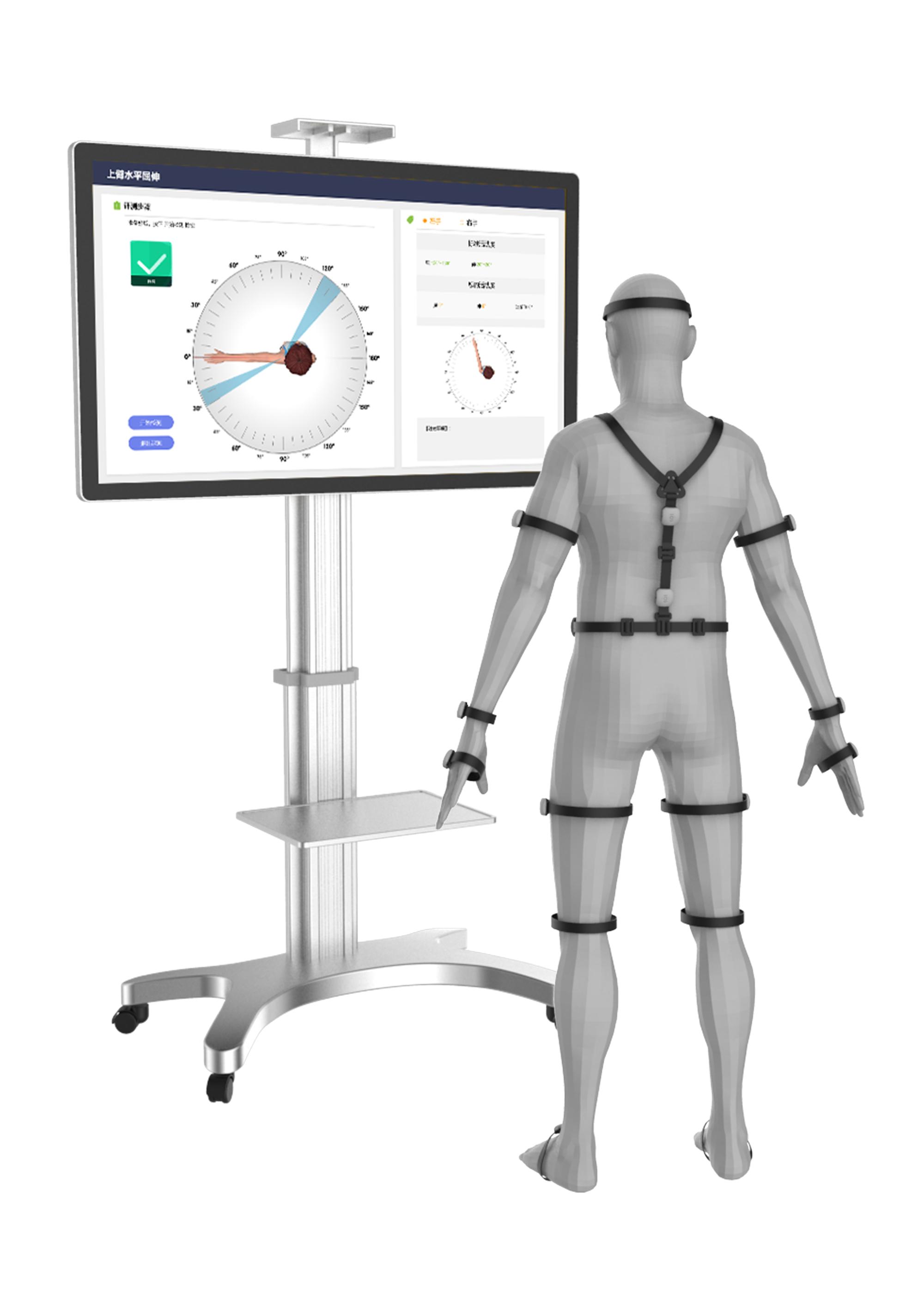 全身关节活动评估训练ManBetXapp下载